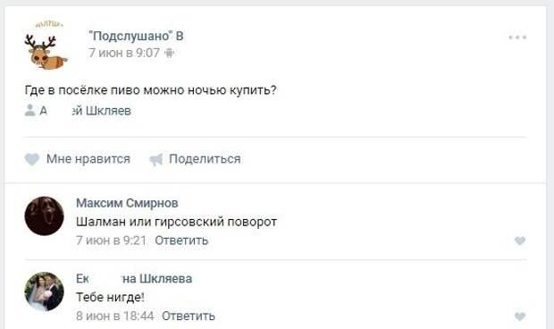 1477480408_fotoprikoly-dlya-zhenatyh-10