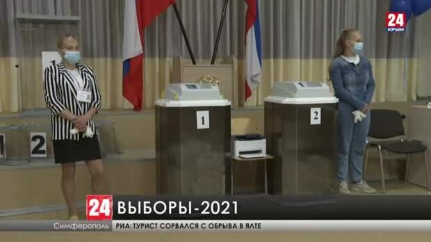 Открыто, вежливо, профессионально - так работают члены избирательных комиссий в Крыму