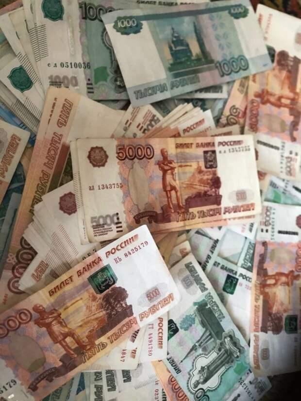 15 жителей Иркутской области отдали мошенникам 3,5 млн рублей за прошедшую неделю