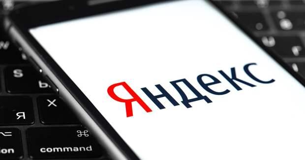 SkyEng, «Профи.ру» и другие компании выступили против «Яндекса»