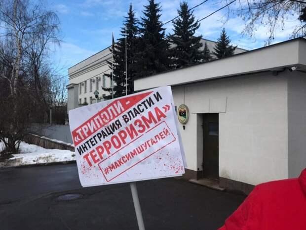 Россияне продолжают требовать освобождения своих сограждан из ливийской тюрьмы
