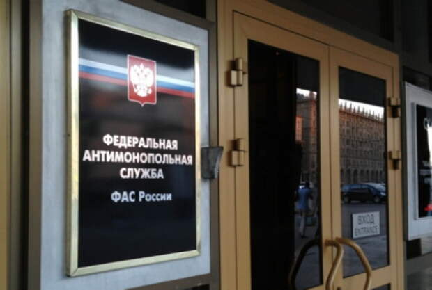 Лига безопасного интернета пожаловалась на рекламу абортов в Google и «Яндекс»