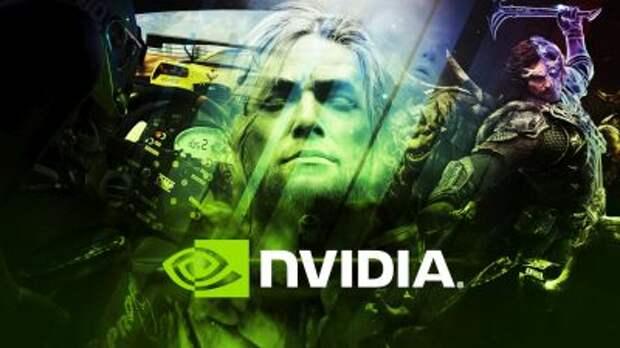 NVIDIA - справедливо оцененный лидер в области графических процессоров
