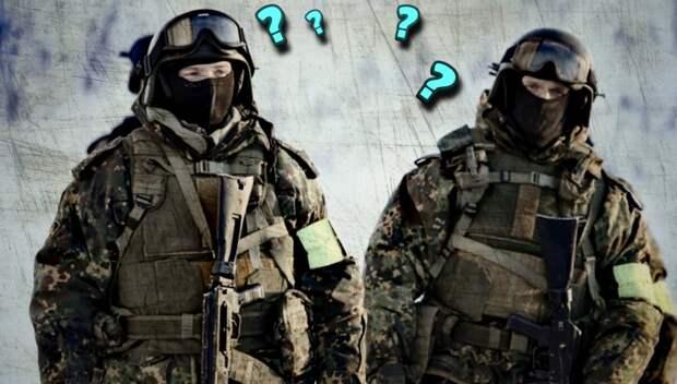 Зачем Спецназовцы едят Селёдку и Мармелад перед операциями