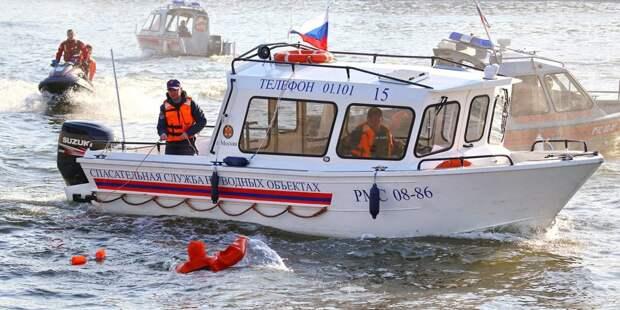 В Строгине спасли пострадавшего при катании на кайтсерфе