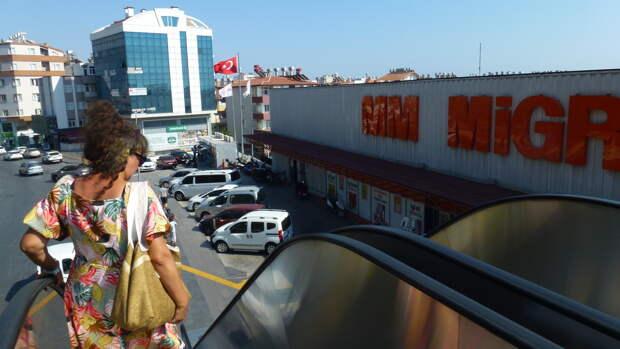 Турки рассказали, где лучше всего обменять валюту в Турции