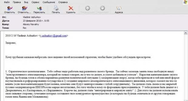 Стало известно, кто действительно хотел и мог убить Алексея Навального. 409233.jpeg