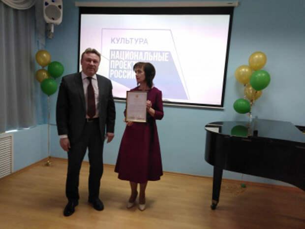 В Кировской области открылся очередной виртуальный концертный зал