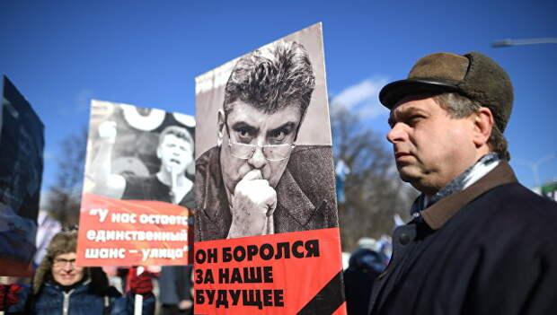 Участники марша памяти Бориса Немцова. Архивное фото