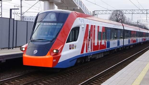 Станция Подольск МЦД‑2 вошла в пятерку самых безлюдных с начала марта