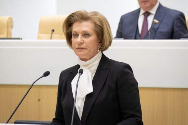 Попова заявила о необходимости сохранения новых правил поведения до конца пандемии