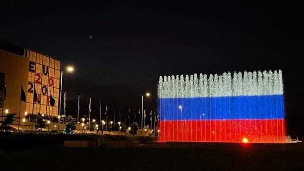 Фонтан в столице Хорватии впервые подсветили цветами российского флага