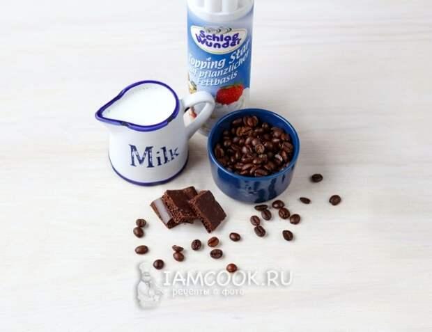Ингредиенты для мокачино в домашних условиях
