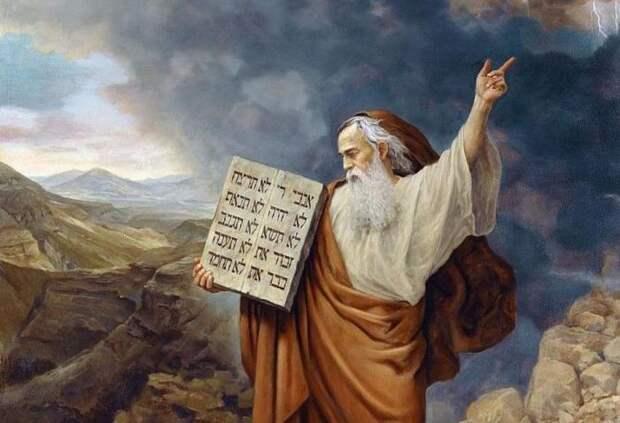 Пророк Моисей. \ Фото: docplayer.ru.