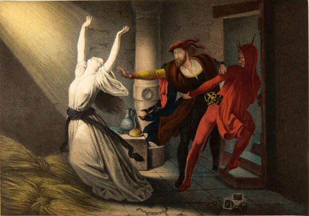 Как продать душу Дьяволу