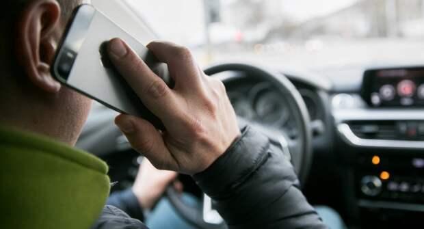 ГИБДД будет проводить надзор с фиксацией разговоров по телефону за рулем