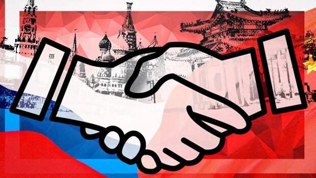 Объем торговли между КНР и Россией вырос в 2021 году