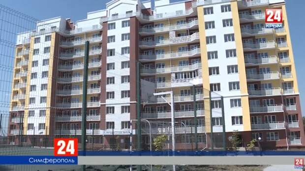 В Крыму более 850 семьям помогли улучшить жилищные условия