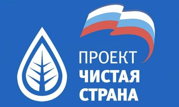 В рамках экологической акции «Единой России» высадили более 2 млн деревьев