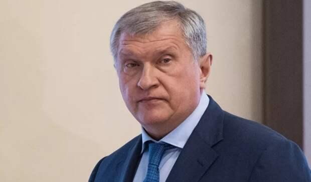 Игорь Сечин выступил сдокладом наXIII Евразийском экономическом форуме вВероне