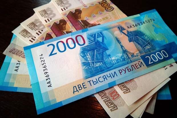 В России выявили резкий рост подделок банкнот в 2000 рублей