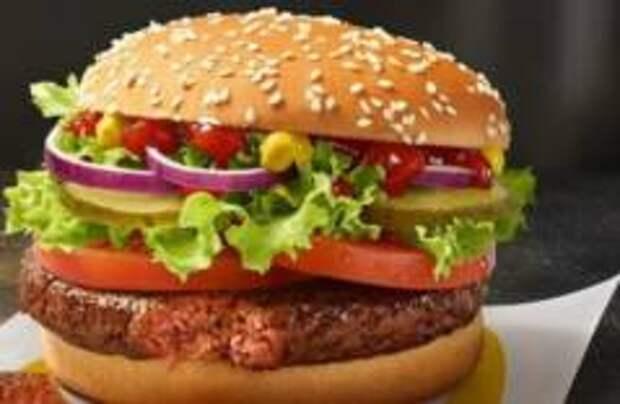 В немецком McDonald's появится бургер для веганов