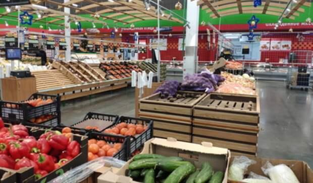Повышение цен наряд товаров вСвердловской области прогнозируют эксперты
