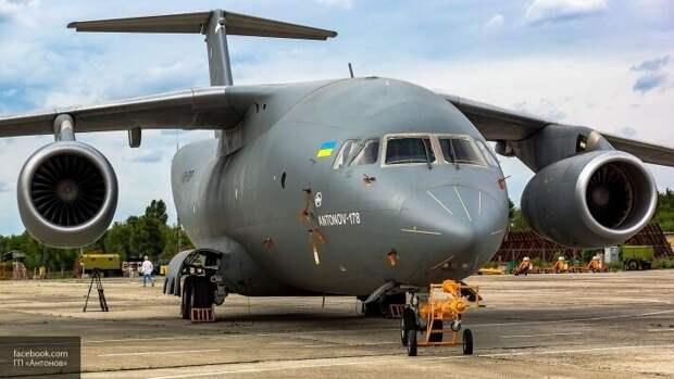 Anadolu уверяет, что Турция будет создавать с Украиной самолет Ан-178