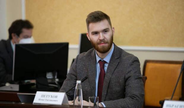 Глава Корпорации развития Игнат Петухов может стать вице-губернатором поэкономике