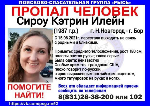 Life: Задержанный за убийство студентки из США россиянин был судим за изнасилование