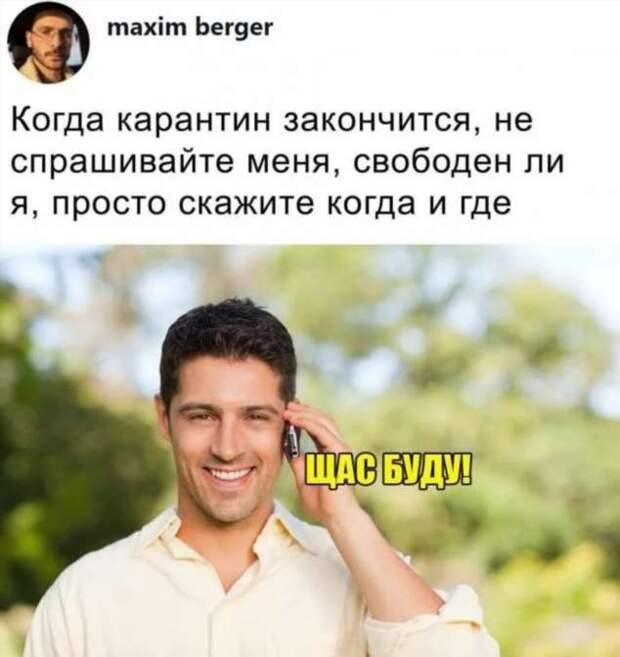 Смешные комментарии. Подборка chert-poberi-kom-chert-poberi-kom-21410623082020-8 картинка chert-poberi-kom-21410623082020-8