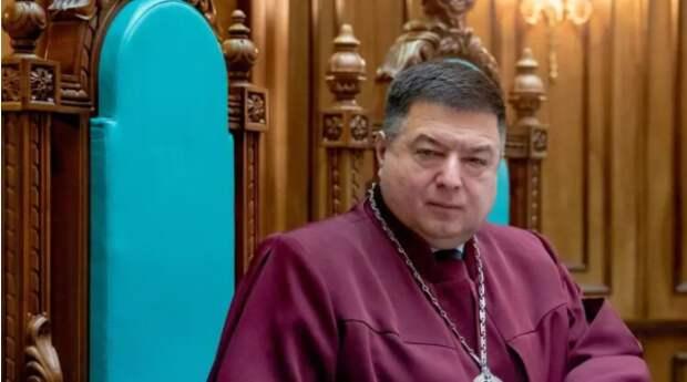 Глава Конституционного суда Украины задекларировал дом и землю в российском Крыму