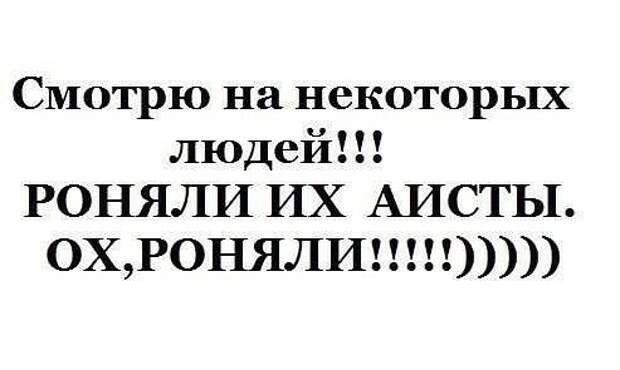 Завтра пятница... Улыбнемся))