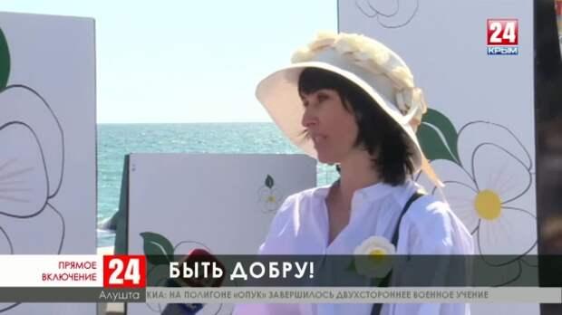 Ежегодная благотворительная акция «Белый цветок» проходит по всему полуострову
