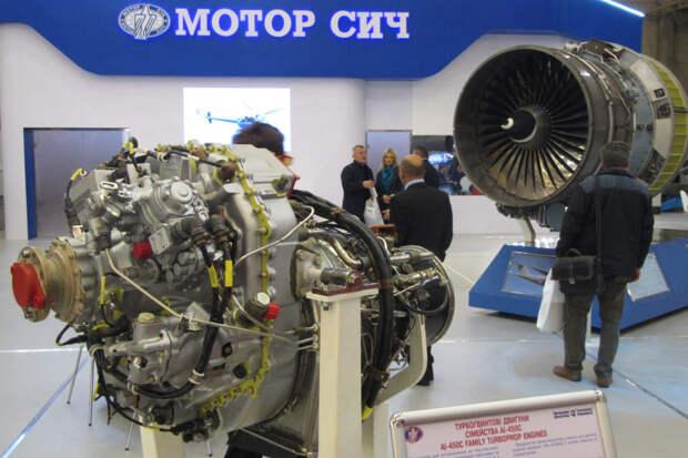 Турки прокомментировали планы Зеленского продать им отобранную у китайцев «Мотор Сич»