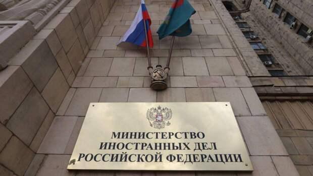 Российский МИД назвал вероломным шаг Украины по задержанию наблюдателя Косяка