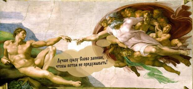 Сотворение Мира: чем недовольны атеисты в споре с богословами…