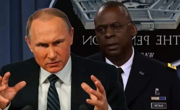 Глава пентагона был поражен ходом президента России