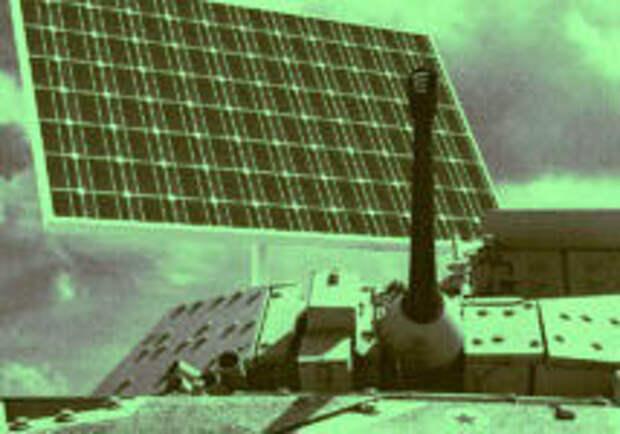 Танки на солнечных батареях. Экотренд и больше ничего