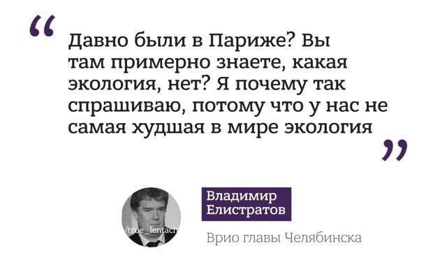 Скабеева заявила, что не будет извиняться за свои слова перед челябинцами