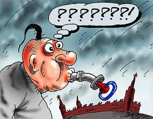 Для Украины наступает час расплаты за слова о «вонючем российском газе»