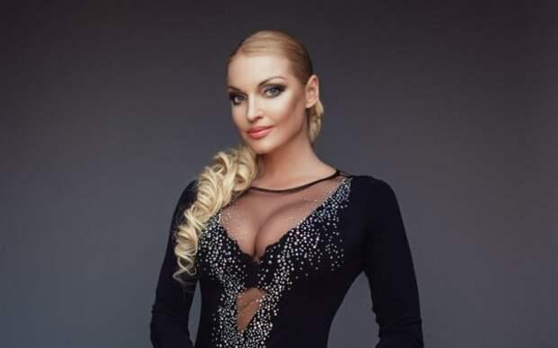 Волочкова решила показать свою грудь (ФОТО)