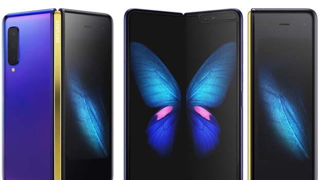 Краткий обзор Samsung Galaxy Fold