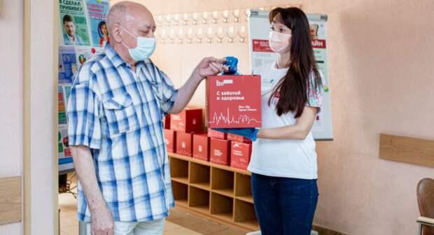 В поликлинике на Академика Комарова начали выдавать «коробку здоровья»