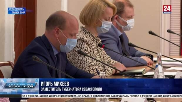 Для школ Севастополя готовят рекомендации по усилению мер антитеррористической безопасности