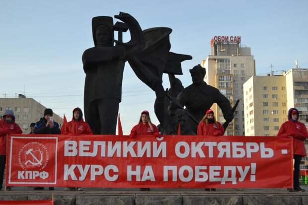 «Нет новых лиц и идей»: эксперт предсказал КПРФ крах навыборах вГосдуму