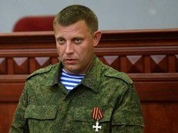 Новость на Newsland: ДНР рассматривает только собственную независимость от Украины