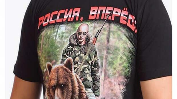 СТРАНА: на Украине заметили в продаже футболки с Путиным и «вежливыми людьми»