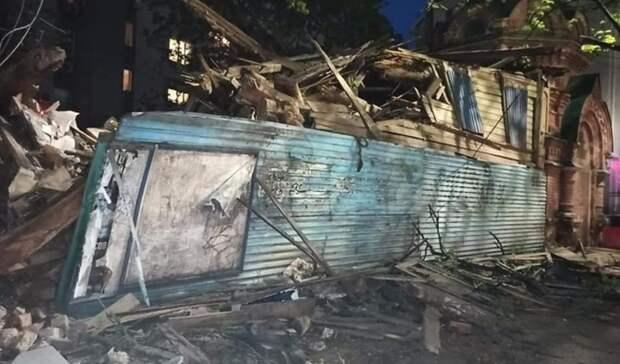 Внесли ясность: власти назвали причину сноса старинного дома вНижнем Новгороде