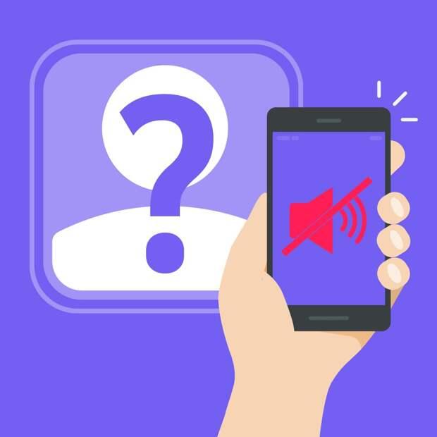 Дети в чатах: 4 важных правила, которые помогут обезопасить онлайн-общение ребенка